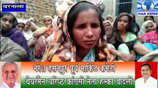 4 बेटियों के बाप ने आर्थिक तंगी के चलते अपने ही घर में फंदा लगाकर की  खुदकुशी