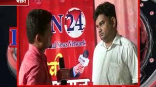 Gondiya Bhandara Election 2018  Interview Akshy Pandey