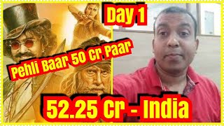 Thugs Of Hindostan Box Office Collection Day 1 First Time In History 50 Cr
