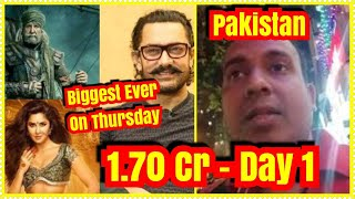 Thugs Of Hindostan Collection Day 1 In Pakistan It Is Biggest Ever Opening On Thursday