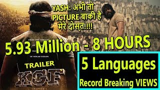 KGF Trailer Record Breaking Views In 8 Hours I Yash Starring Trailer Getting Great Response In India