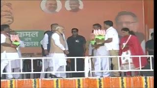 PM Shri Narendra Modi addresses public meeting in Jagdalpur, Chhattisgarh.