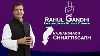 LIVE: Congress President RahulGandhi addresses a public gathering in  Rajnandgaon, Chhattisgarh