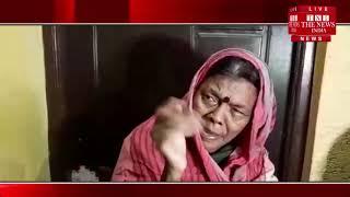 [ Hyderabad ] हैदराबाद में कांग्रेसी महिला पर हुए हमले का हुआ खुलासा, स्थानीय लोगों हमले को नाकारा
