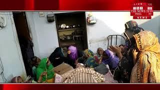 [ Bulandshahr ] बुलन्दशहर में फैजुल हसन कादरी की सड़क हादसे के बाद इलाज के दौरान मौत /THE NEWS INDIA