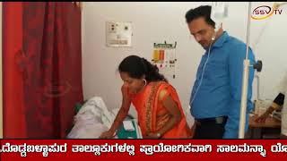 ಕೃಷ್ಣ ರಾಜ ಪೇಟೆಯಲ್ಲಿ ಉಚಿತ ಅರೋಗ್ಯ ತಪಾಸಣೆ ನಡೆಯಿತ್ತು SSV TV NEWS 07 11 2018