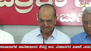 ಸಾಗರ ನಾಡು ಕ್ಷೇಮಾಭಿರುದ್ಧಿಯಿಂದ ರಾಜ್ಯ ಪ್ರಶಸ್ತಿ SSV TV NEWS 07 11 2018
