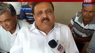 Bagasra : the BJP in APMC