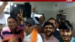 Bagasara : BJP victory in bagasara   APMC