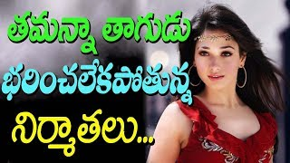 Tamanna Beauty Secrets Revealed I tamanna bhatia I RECTV INDIA