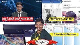 Telugu Tech news 210: Lg,Samsung,Honor,Ai Reporter,Kirin 990