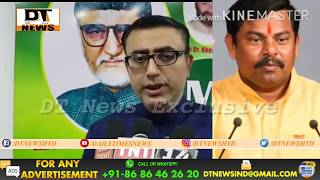 AMJED ULLAH KHAN Slams RAJA SINGH | Remarks On Changing Hyderabad Name - DT News