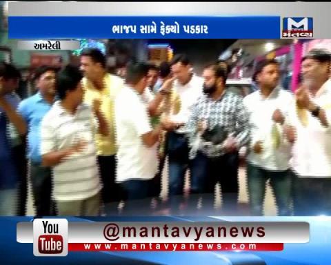 Amreli: Congress' Paresh Dhanani removed the rift on Kali Chaudas