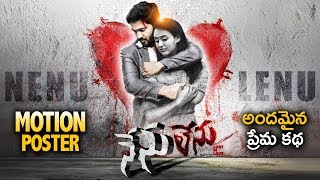 Nenu Lenu Movie Official Motion Poster | Latest Telugu Movie Motion Poster