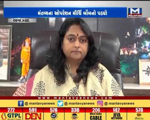 Ahmedabad Mayor Bijal Patel's reaction on Mantavyanews' Mirchi Bomb Operation