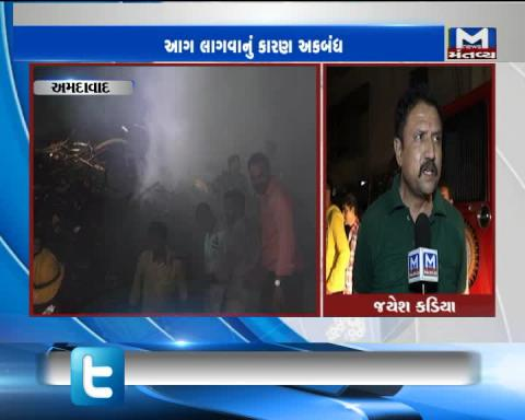 Ahmedabad: Fire occurred in the Wood Godown near Delhi Darwaja