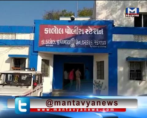 Panchmahal: RR Cell Police has caught the son of Police Constable with Liquor