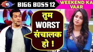Salman Khan CALLS Dipika Kakar WORST SANCHALAK Of Bigg Boss 12 | Weekend Ka Vaar