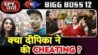 Did Dipika Kakar CHEATED In Captaincy Task? | Water Bowl Task | Bigg Boss 12 Charcha