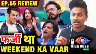 Dipika Worst Sanchalak WHY? | Was It A Fair Weekend Ka Vaar | Bigg Boss 12 Ep. 55 Review By Rahul