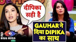 Gauhar Khan ANGRY On Salman For CALLING Dipika As WORST SANCHALAK | Bigg Boss 12 Latest Update