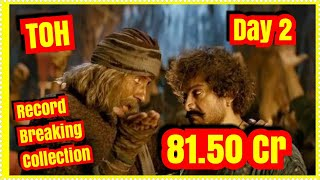 Thugs Of Hindostan Collection Day 2 l All Set To Enter 100 Cr On Day 3
