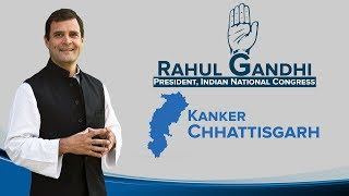 LIVE: Congress President Rahul Gandhi addresses a public gathering in Kanker, Chhattisgarh