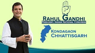 LIVE: Congress President Rahul Gandhi addresses a public gathering in Kondagaon, Chhattisgarh