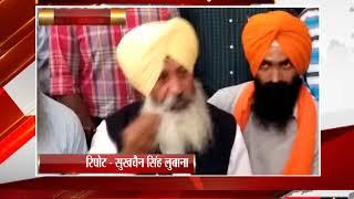 नाभा - बलविंदर सिंह बैंस नाभा पहुंचे  - tv24