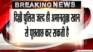 Manoj Tiwari files complaint against AAP MLA Amanatullah Khan