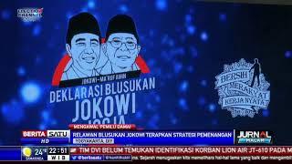 Deklarasi Relawan Blusukan Jokowi di Yogyakarta