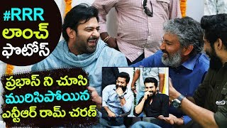 Prabhas at RRR Movie Launch | JR NTR, Ram Charan, Rajamouli, Chiranjeevi | RRR Movie Opening | #RRR