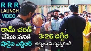 RRR Movie Launch Video | JR NTR, Ram Charan, SS Rajamouli, Prabhas, Megastar Chiranjeevi