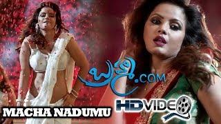 Brahma.com Full Video Songs - Macha Nadumu Video Song - Nakul, Ashna Zaveri