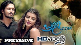 Brahma.com Full Video Songs - Preyasive Video Song - Nakul, Ashna Zaveri