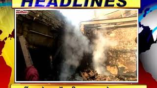 NEWS ABHITAK HEADLINES 11.11.2018