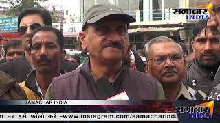 देहरादून के पछुवादून में निकाय चुनाव के लिये चुनाव प्रचार हुआ तेज || SAMACHAR INDIA ||