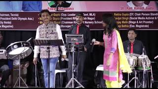 Aap Yunhi Agar Humse By Anil Abhua Live in Concert