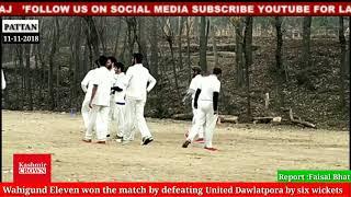 Victory of Wahigund eleven put an end  to Shaheed Shujaat Bhukhari Tense Tournament