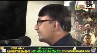 Jo Jo Tehreek K Sath Bura Karae Allah Unkae Sath Bura kara | Amjed Ullah Khan Hits| Mumtaz Khan
