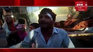 [ Mau ] मऊ में जमीनी विवाद में लोगों ने मारपीट के बाद किया चक्काजाम / THE NEWS INDIA