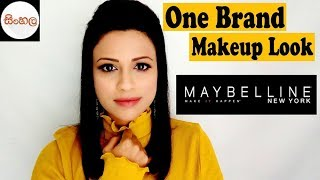 One Brand Makeup Look With Maybelline SINHALA/SRILANKAN