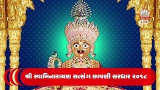 Live Vyakhyanmala By Pujya Yogeshwar Swami At Satsang Chhavani Sardhar 2018