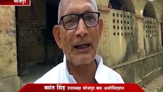 Bhojpur Bus Hadtal