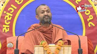 Vyakhyanmala By Pujya Yogeshwar swami @ Satsang Chhavani Sardhar 2018