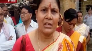 jharkhnad ke giridih me nashe ke khilaf chheda gaya abhiyans