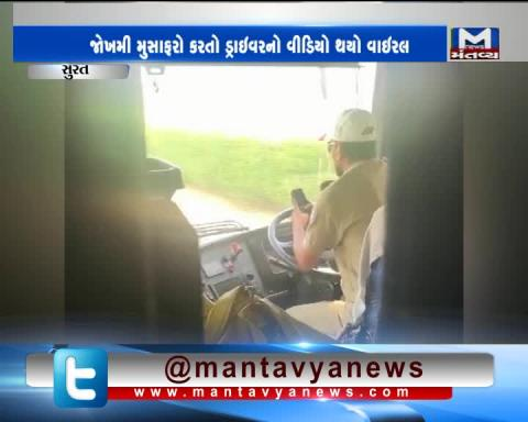 Surat: GSRTC Volvo Bus Driver bus driver refused to put down his phone while driving