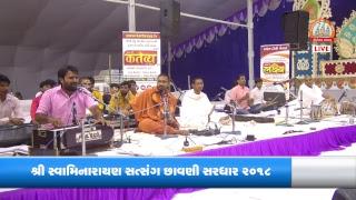 Live Satsang Chhavani Sardhar 2018 Day 6 PM ( સત્સંગ છાવણી સરધાર - ૨૦૧8 )