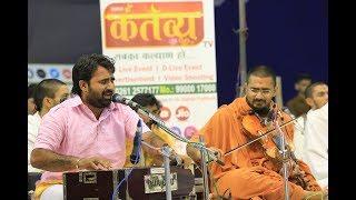 Naranbhai Thakar Kirtan Bhakti @ Satsang Chhavani Sardhar 2018