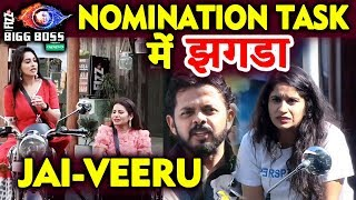 Jai-Veeru Nomination Task | Housemates Fights With Each Other | Bigg Boss 12 Latest Update